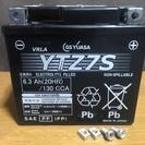 「中古品」バイク用バッテリー GSユアサ YTZ7S