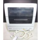Panasonic食洗機 2010年製