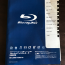 DVDプレーヤー ジャンク
