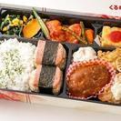 世界を旅するお弁当屋さん【ソライロKitchen】のお弁当を宅配
