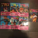 ふしぎの海のナディア フィルムコミック 全巻セット 一冊定価610円