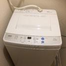 近場配送無料アクア 2015洗濯機 一年使用
