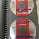 TOEIC 750点保証 CD リスニング ニュートン