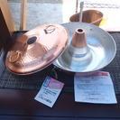 純銅製 しゃぶしゃぶ鍋 26cm 未使用品