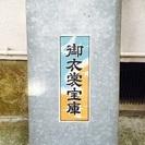 アンティーク衣裳缶