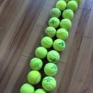 テニスボール 20個