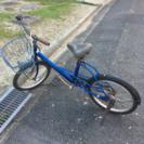 青 20インチ自転車