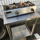 業務用ガスコンロと作業台のセット