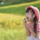【6/11(日)】無料セミナー!☆農地・農業でお困りの方!農地が将...