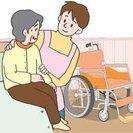 【 横浜・上大岡・京急・ブルーライン 】介護福祉士への第一歩、実務...