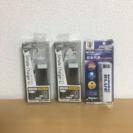 【未使用】スマホ 充電池 3個セット バッテリー
