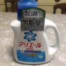【商談中】洗剤と日用品セット