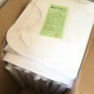 紙エプロン☆200枚x9袋セット