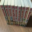 ハチミツとクローバー 英語版1〜9巻