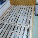 【引取希望・無料・4/30迄】収納すのこベッド・高さ調節可