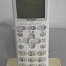 SHARP コードレス子機 JD-KS100