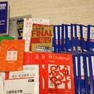 中学3年生の進研ゼミ問題集ほか(神奈川県高校受験用)