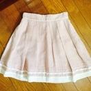 ピンク スカート W61cm