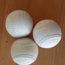 軟式野球ボール3個 新品未使用品