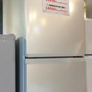 【期間限定30%OFF・全国送料無料・半年保証】冷蔵庫 SHARP...