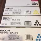 RICOH IPSiO SP トナー C710(ブラック・シアン・...