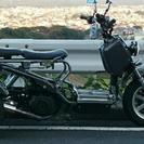 売ります、バイク・トライク、ズーマー型。