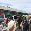 ★出店無料★チャリティフリーマーケット in 小山市 5/14開催!