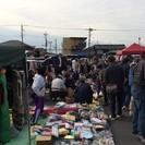 ★出店無料★チャリティフリーマーケット in 栃木市 5/28開催!
