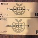 RICOH imagio Pトナー タイプC1(ブラック)純正☆未...