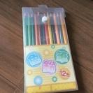 色鉛筆12色 譲ります