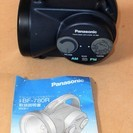 ☆パナソニック Panasonic BF-780R クリプトン球...
