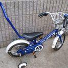 KIDS  SELECT 補助輪・補助ハンドル付き子ども自転車 1...