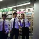 日払い有りの高収入フロントスタッフ募集!!金太郎花太郎DVD試写室...