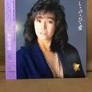 LP レコード 柏原芳恵 LP し・の・び・愛 歌詞カードあり
