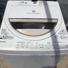 東芝 洗濯機  6kg  2015年製  保証付き