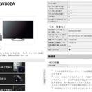 状態◎/Sony BRAVIA KDL-42W802A/おまけ付き