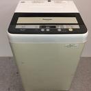 【期間限定30%OFF・全国送料無料・半年保証】洗濯機 2013年...