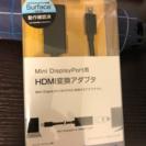 変換アダプターMini DisplayPort ⇒ HDMI タイ...