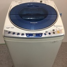 【期間限定30%OFF・全国送料無料・半年保証】洗濯機 2012年...