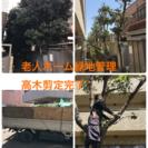 老人ホーム等施設緑地管理致します。埼玉県