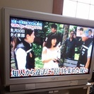 三菱テレビ 32インチ(ブラウン管)