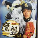 2006年公式DVD 鷹盤vol.5
