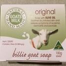 ビリー ゴートミルクソープ  Billie goat milk soap