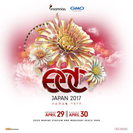 EDC japan 2017 2日通し券 L→R 1枚