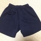 小学生体操服ズボン140cm