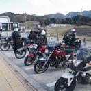 のんびり走れるバイク仲間募集中!