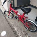 コカ・コーラ 折り畳み自転車