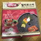 サンギョサル 焼肉