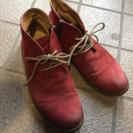 ミッシェルクラン ブーツ