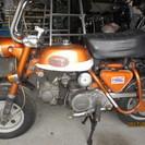 旧車 ホンダ モンキーZ50A  希少キャンディーオレンジ